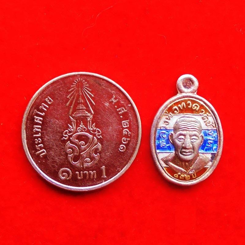เม็ดแตงหลวงปู่ทวด วัดช้างไห้ รุ่น 432 ปี ชาตกาล หลวงพ่อทวด เนื้อเงินลงยาลายธงชาติ ปี 2557 2