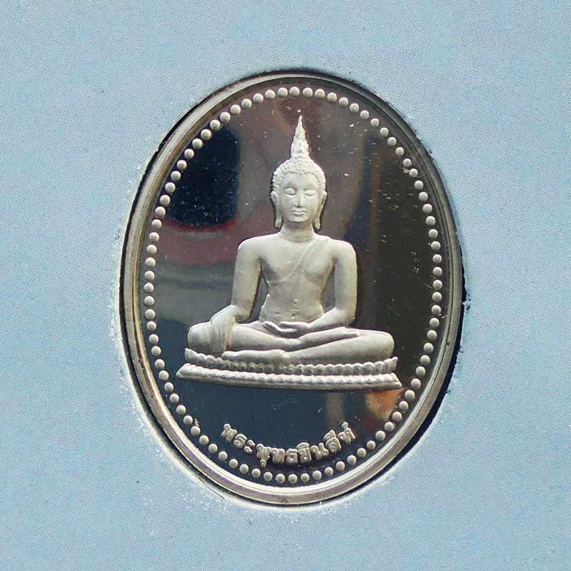 เหรียญพระพุทธชินสีห์ เนื้อเงินขัดเงา ฉลองพระชนมายุครบ ๘๔ พรรษา ญสส ปี 2540 พร้อมแผ่นพับ
