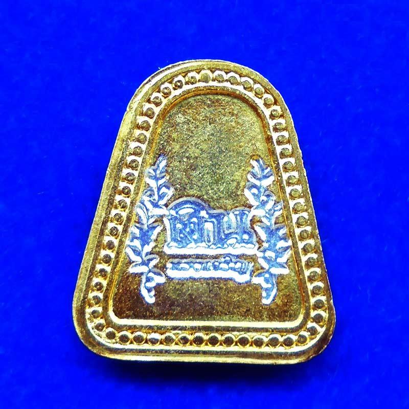 เหรียญพิเศษ 2 K หลวงพ่อเงิน บางคลาน จอบใหญ่ รุ่นทรงเจริญ เนื้ออัลปาก้า เกจิร่วมเสกถึง 1400 รูป 1