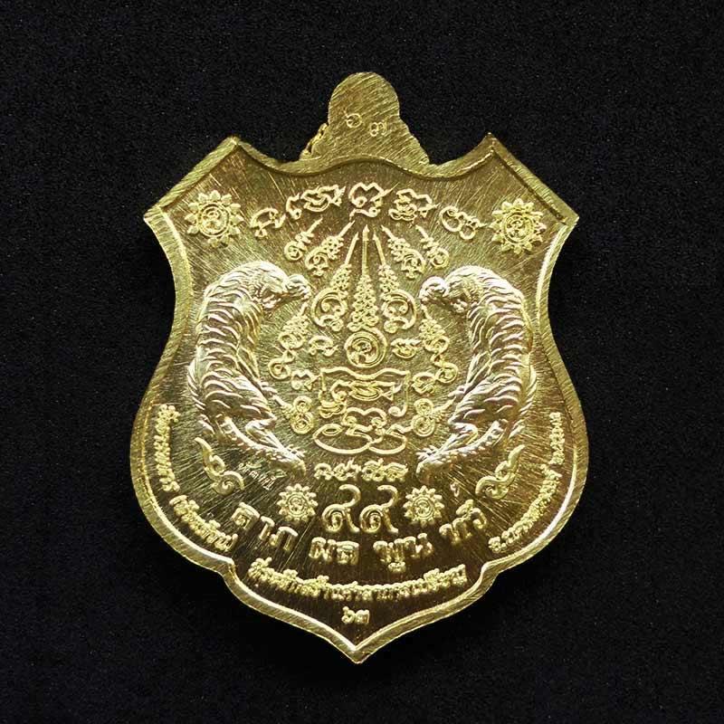 เหรียญรุ่นพยัคฆ์มหาเศรษฐีมหาบารมี หลวงพ่อพัฒน์ วัดห้วยด้วน เนื้อทองเทวาฤทธิ์ลงยา ปี 2563 เลข 67 2