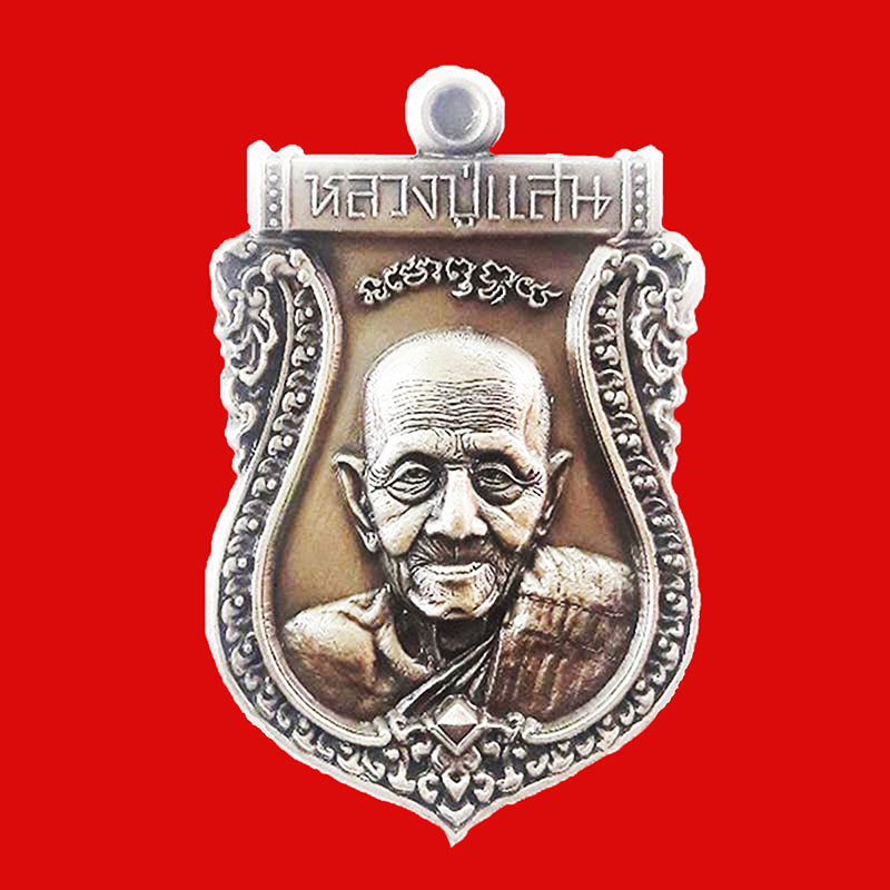 เหรียญเสมาชินบัญชร รุ่นแรก หลวงปู่แสน วัดบ้านหนองจิก เนื้ออัลปาก้ารมดำซาติน ปี 2561 เลข 34 สวยมาก
