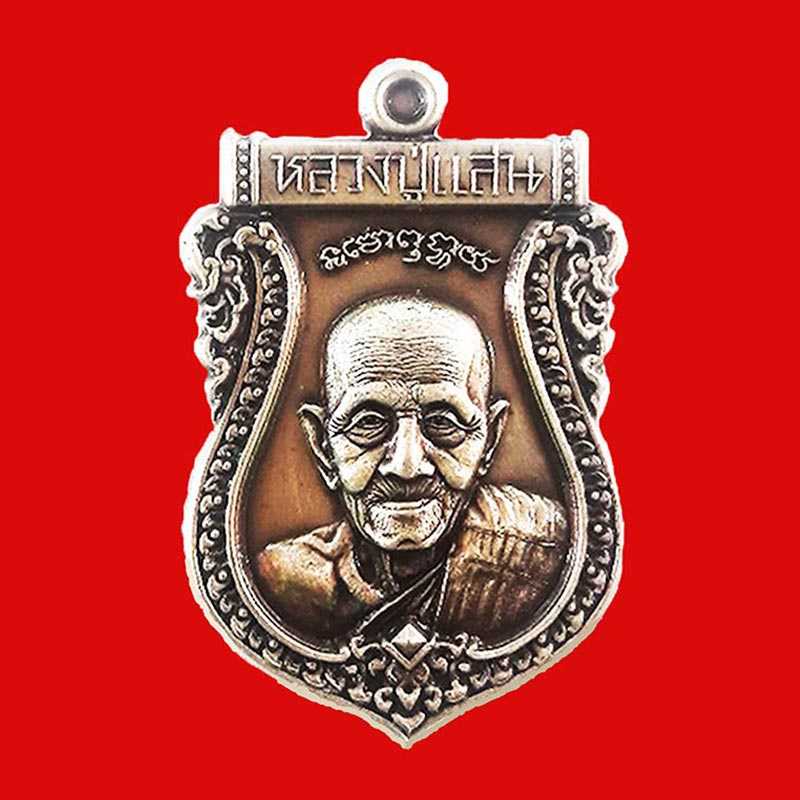 เหรียญเสมาชินบัญชร รุ่นแรก หลวงปู่แสน วัดบ้านหนองจิก เนื้ออัลปาก้ารมดำซาติน ปี 2561 เลข 35 สวยมาก