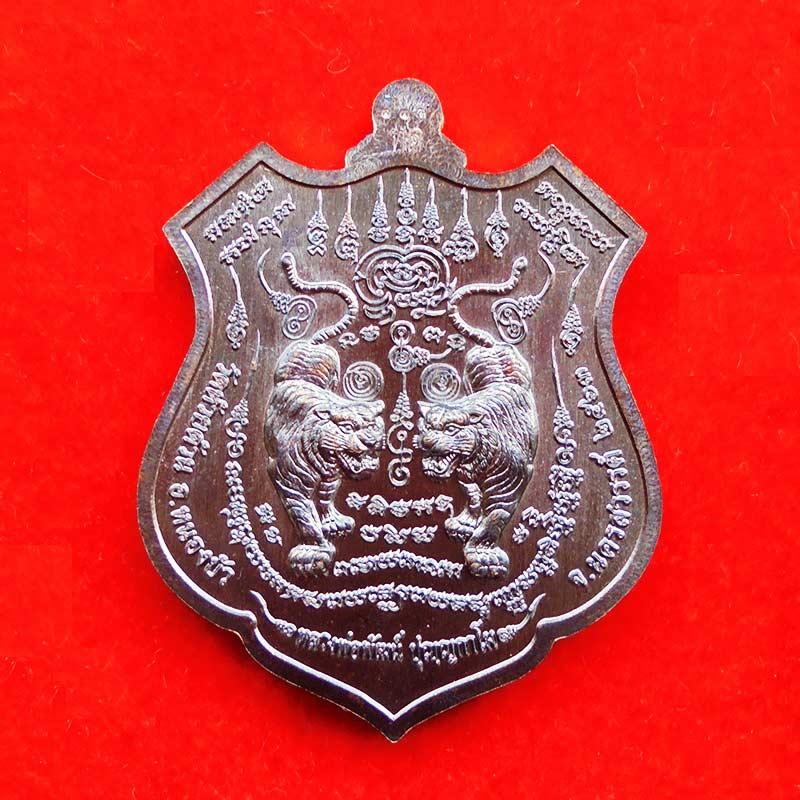 เหรียญ รุ่นพยัคฆ์ ปุญฺญกาโม หลวงพ่อพัฒน์ วัดห้วยด้วน เนื้อทองแดงรมดำลงยาสีฟ้า ปี 2563 เลข 114 1