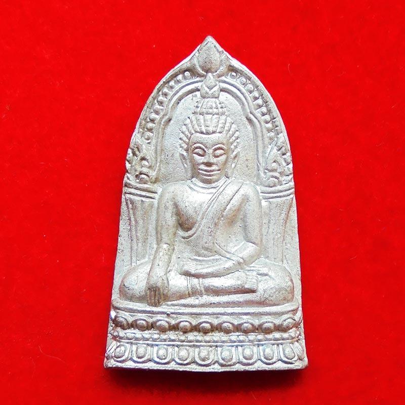 พระพุทธชินราชใบเสมา เนื้อชินเงินผิวปรอทขาว รุ่นประทานพร วัดพระศรีรัตนมหาธาตุ ปี 2547 มีโค้ด สวย