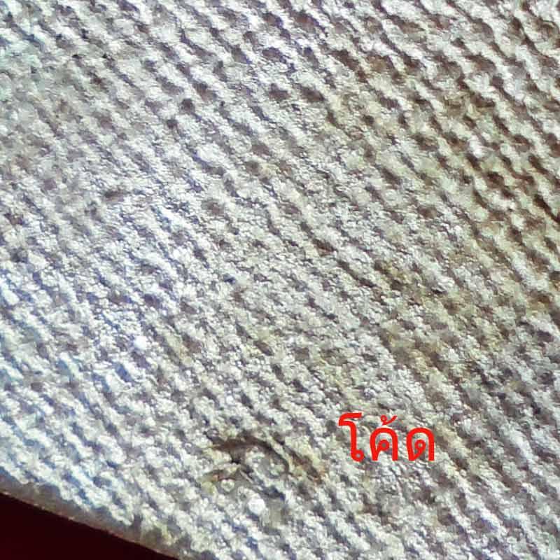 พระพุทธชินราชใบเสมา เนื้อชินเงินผิวปรอทขาว รุ่นประทานพร วัดพระศรีรัตนมหาธาตุ ปี 2547 มีโค้ด สวย 2