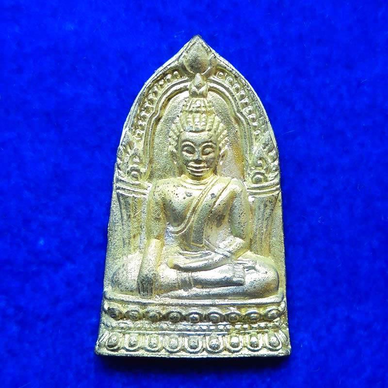หายาก พระพุทธชินราชใบเสมา เนื้อชินเงินผิวปรอททอง รุ่นประทานพร วัดพระศรีรัตนมหาธาตุ ปี 47 มีโค้ด