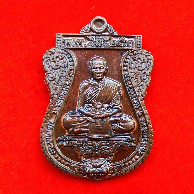 เหรียญเสมาหัวเสือ รุ่นสารพัดรวย หลวงพ่อพัฒน์ วัดห้วยด้วน เนื้อนวโลหะ ปี 2563 เลข 510 สวยเข้มขลัง