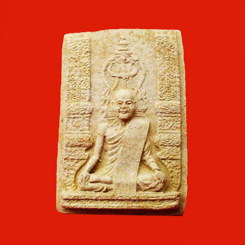 พระรูปเหมือน สมเด็จพระสังฆราช(ชื่น) พิมพ์ใหญ่ เนื้อผง วัดบวรนิเวศ ปี 2515 สุดยอดมวลสาร