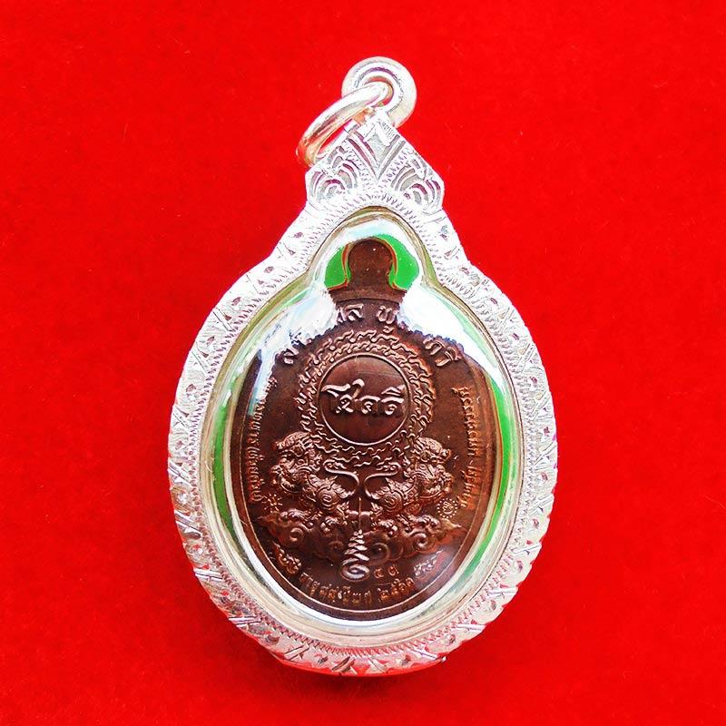 เหรียญรุ่นโชคดี หลวงพ่อพัฒน์ วัดห้วยด้วน เนื้อนวะลงยาลายเสือ ลงยาสีจีวร ปี 2563 พร้อมตลับเงิน 2