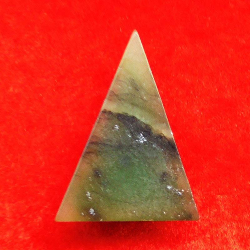 พระหินหยกแกะ พิมพ์นางพญา วัดธรรมมงคล สร้างโดยพระอาจารย์วิริยังค์ ปี 2536 สวยหายาก 1