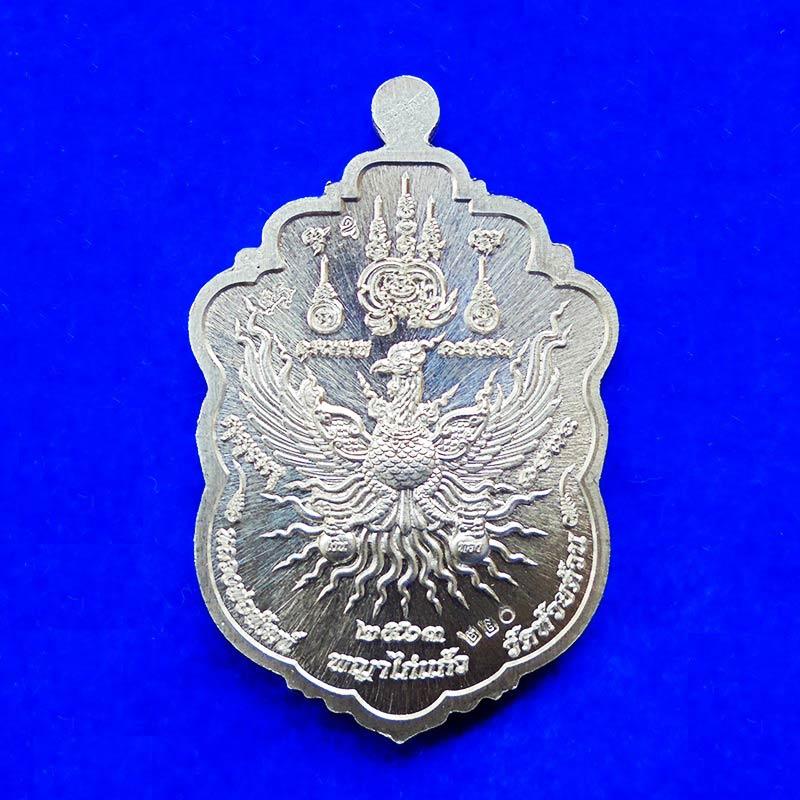เหรียญเสมา รุ่นเสมาพญาไก่แก้ว 2 หลวงพ่อพัฒน์ วัดห้วยด้วน เนื้ออัลปาก้าหน้ากากทองเเดง ปี 2563 เลข 220 1