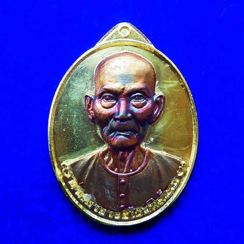 เหรียญแปะโรงสี โง้วกิมโคย รุ่นมหาเศรษฐี วัดวิมุตยาราม บางพลัด กรุงเทพฯ เนื้อทองทิพย์หน้ากาก เลข 121