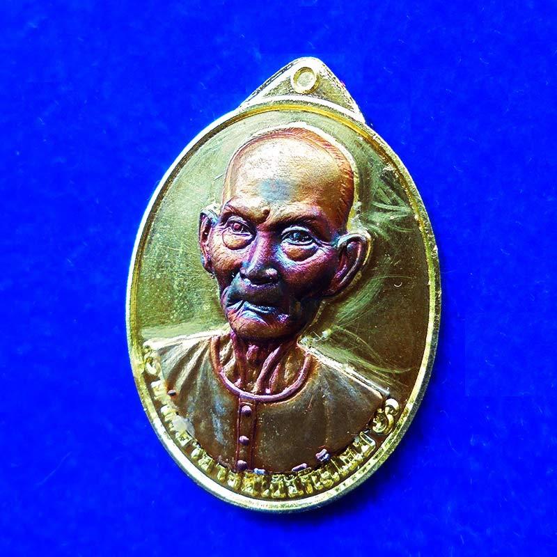 เหรียญแปะโรงสี โง้วกิมโคย รุ่นมหาเศรษฐี วัดวิมุตยาราม บางพลัด กรุงเทพฯ เนื้อทองทิพย์หน้ากาก เลข 121 1