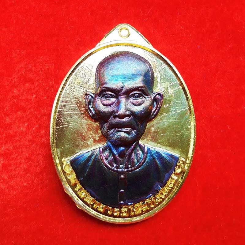 เหรียญแปะโรงสี โง้วกิมโคย รุ่นมหาเศรษฐี วัดวิมุตยาราม บางพลัด กรุงเทพฯ เนื้อทองทิพย์หน้ากาก เลข 488