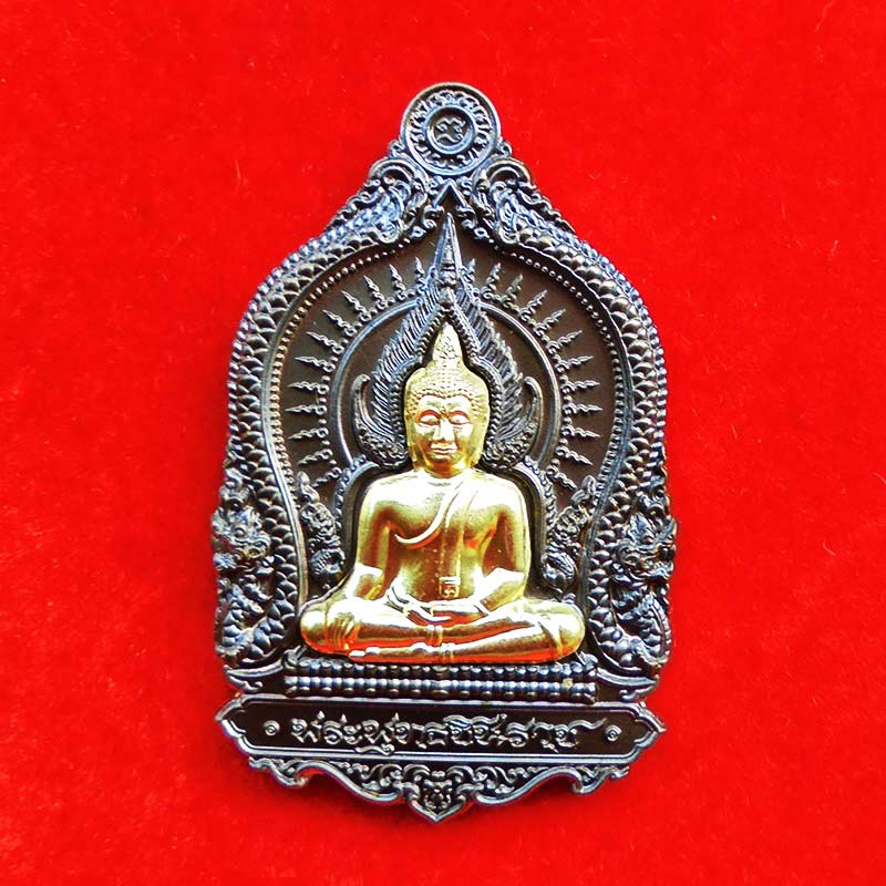 เหรียญพระพุทธชินราช รุ่นจักรพรรดิ์ หลวงพ่อพัฒน์ วัดห้วยด้วน เนื้อชนวนหน้ากากทองทิพย์ ปี 2563 เลข 390