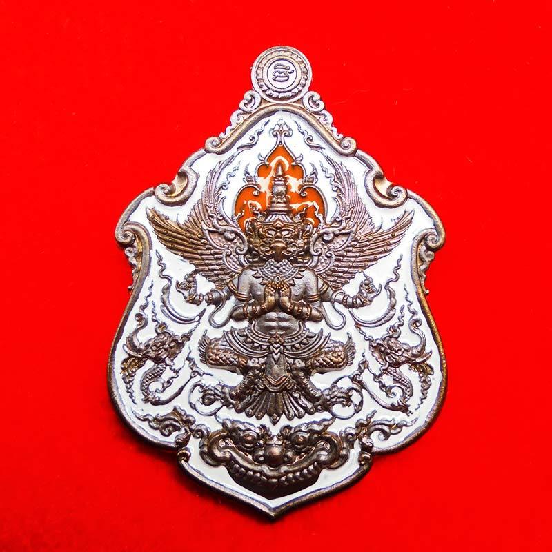 เหรียญพญาครุฑ รุ่นเจ้าสัวเวนไตย หลวงพ่อฟู วัดบางสมัคร เนื้อสัตตะลงยา ปี 2563 เลขสวย 91 สวยเข้มขลัง