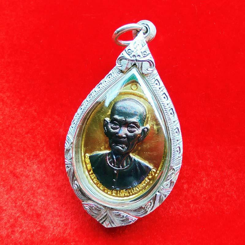 เหรียญแปะโรงสี โง้วกิมโคย รุ่นมหาเศรษฐี วัดวิมุตยาราม กรุงเทพฯ เนื้อทองทิพย์หน้ากาก ตลับเงิน