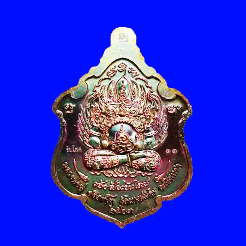 เหรียญพญาครุฑ รุ่นเจ้าสัวเวนไตย หลวงพ่อฟู วัดบางสมัคร เนื้อสัตตะลงยา ปี 2563 เลขสวย 33 สวยเข้มขลัง 1
