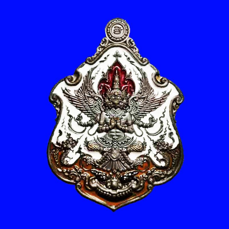 เหรียญพญาครุฑ รุ่นเจ้าสัวเวนไตย หลวงพ่อฟู วัดบางสมัคร เนื้อมหาชนวนลงยา ปี 2563 เลขสวย 252