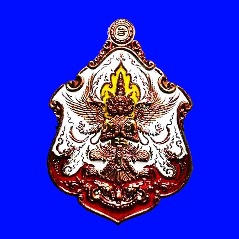 เหรียญพญาครุฑ รุ่นเจ้าสัวเวนไตย หลวงพ่อฟู วัดบางสมัคร เนื้อสัตตะลงยา ปี 2563 เลขสวย 33 สวยเข้มขลัง