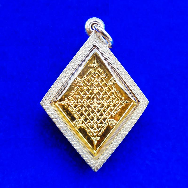 เหรียญข้าวหลามตัด หลวงปู่เอี่ยม หลังยันต์มหาโสฬสมงคล เนื้อทองจิวเวลรี่ วัดสะพานสูง ปี 57 เสกหลายพิธี 2