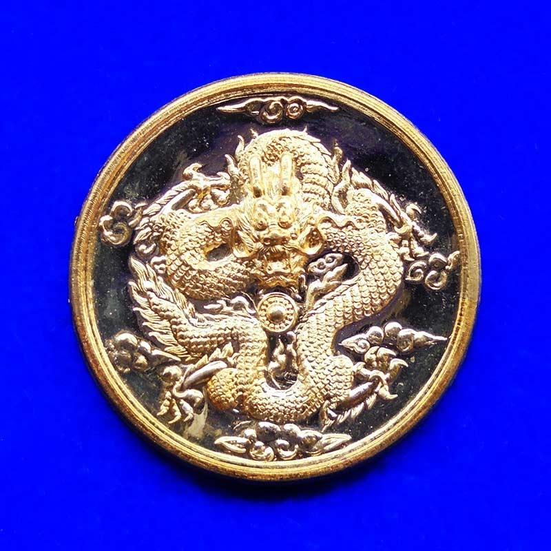 เหรียญพญามังกรทองจักรพรรดิ์ เนื้อทองมหาชนวน วัดไตรมิตรวิทยาราม ท่านเจ้าคุณธงชัยปลุกเสก ปี 2555