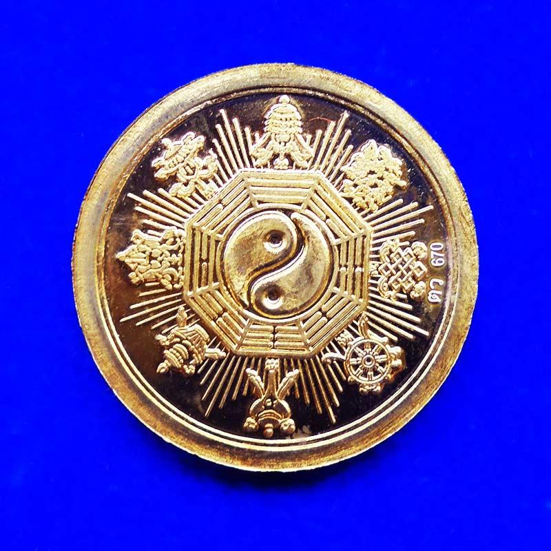 เหรียญพญามังกรทองจักรพรรดิ์ เนื้อทองมหาชนวน วัดไตรมิตรวิทยาราม ท่านเจ้าคุณธงชัยปลุกเสก ปี 2555 1