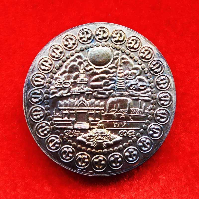 เหรียญองศ์พ่อจตุคาม-รามเทพ เนื้อนวโลหะ ขนาด 3.2 cm. รุ่นพระบรมธาตุ-หลักเมือง 50 ปี 2550 เลข 69 1