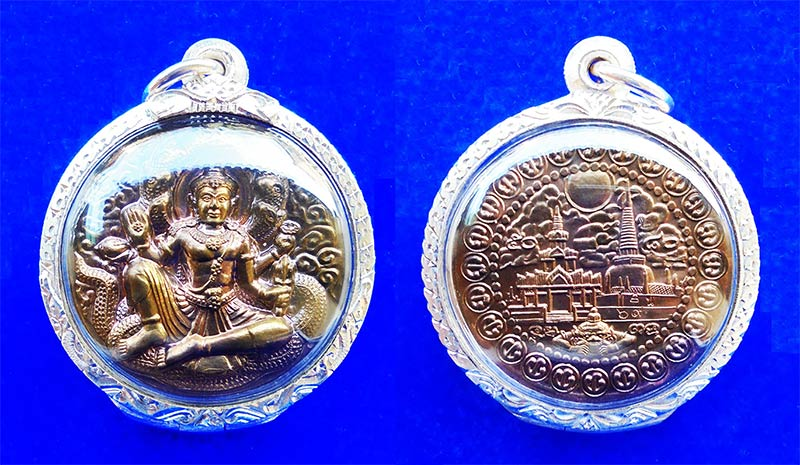 เหรียญองศ์พ่อจตุคาม-รามเทพ เนื้อนวโลหะ ขนาด 3.2 cm. รุ่นพระบรมธาตุ-หลักเมือง 50 ปี 2550 ตลับเงิน 3