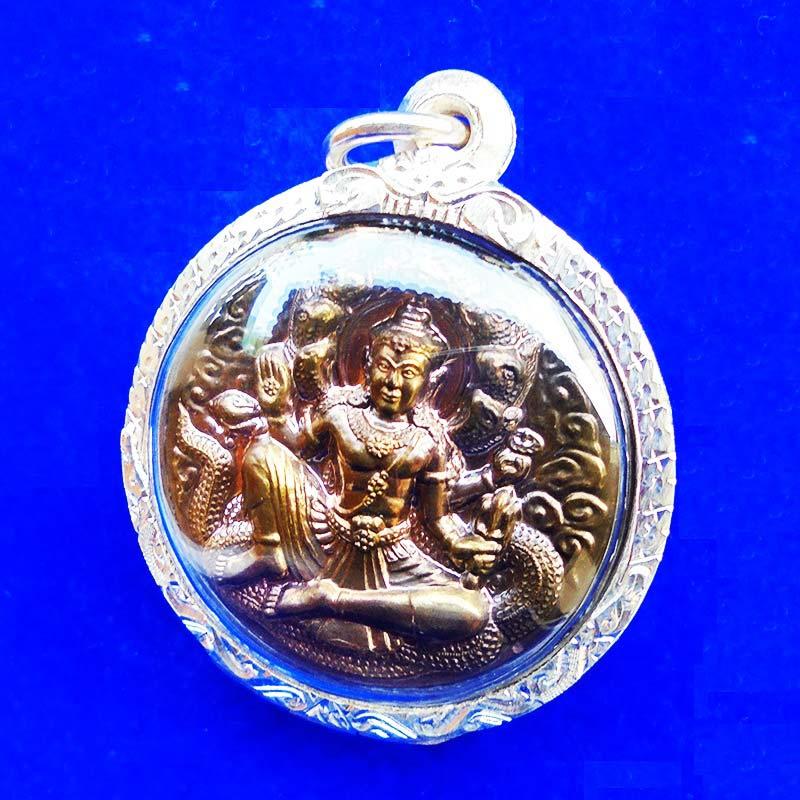 เหรียญองศ์พ่อจตุคาม-รามเทพ เนื้อนวโลหะ ขนาด 3.2 cm. รุ่นพระบรมธาตุ-หลักเมือง 50 ปี 2550 ตลับเงิน
