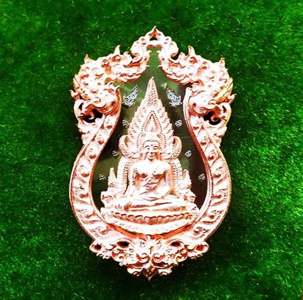 เหรียญหล่อฉลุพระพุทธชินราช รุ่นจอมราชันย์ วัดพระศรีรัตนมหาธาตุฯ เนื้อบอนซ์นอก ปี 2555 เลข 663