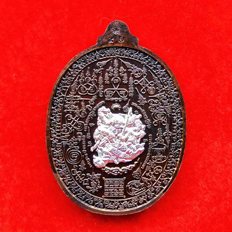 เหรียญมหาปราบหมื่นยันต์ หลวงพ่อพัฒน์ วัดห้วยด้วน เนื้อนวะหน้ากากเงินแท้หน้า-หลัง ปี 2563 เลขสวย 92 2