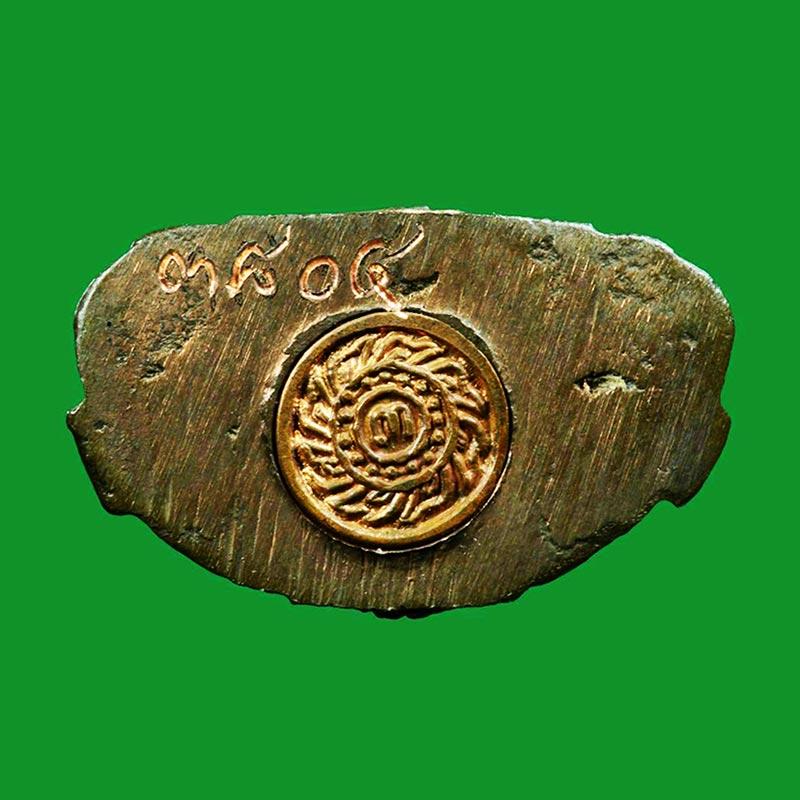รูปหล่อพระพุทธชินราช ภปร. กองทัพภาคที่ 3 เนื้อนวโลหะ ในหลวงเสด็จทรงเททอง ปี 2517 สุดยอดพิธี 2