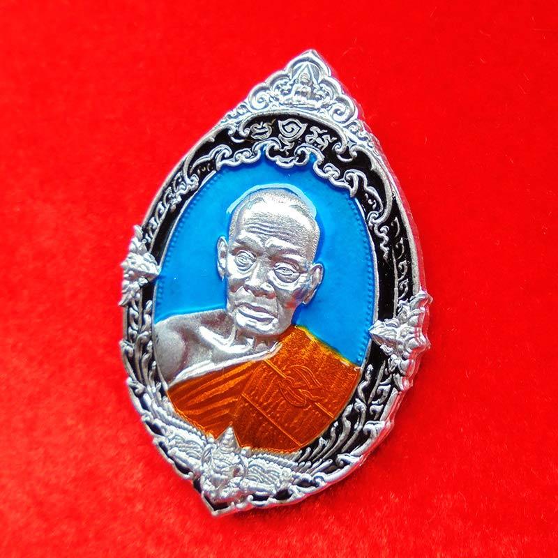 เหรียญหนุนดวง ๙๙ หลวงพ่อพัฒน์ วัดห้วยด้วน เนื้อเงินยวงลงยาสีฟ้า-ดำ-จีวร ปี 2563 เลข 30 1