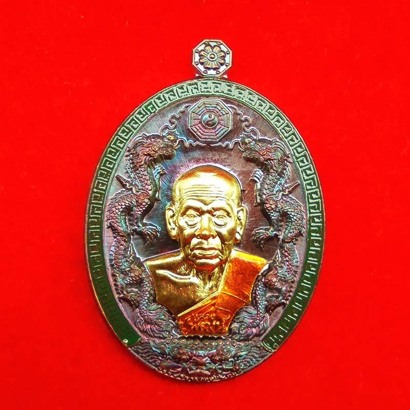 เหรียญรวยมหาเฮง 99 หลวงพ่อพัฒน์ วัดห้วยด้วน เนื้อทองแดงหน้ากากทองทิพย์ลงยาจีวร ปี 2563 เลข 1163