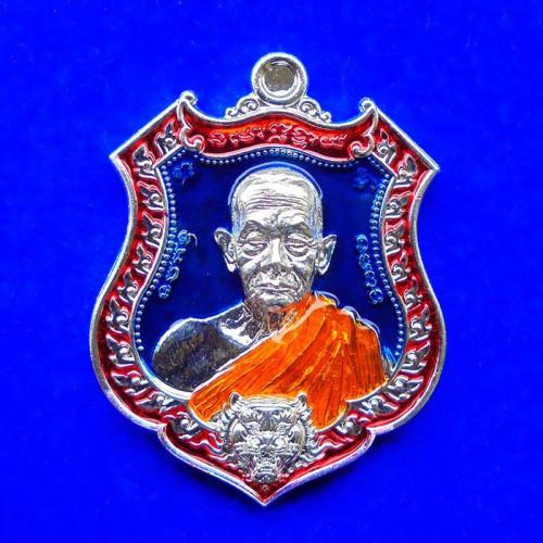 เหรียญพยัคฆ์กบินทร์บุรี หลวงปู่บุญมา  เนื้อสัมฤทธิ์ชุบเงิน ลงยา 2 หน้า ปี 2564 เลข 294 สวยมาก