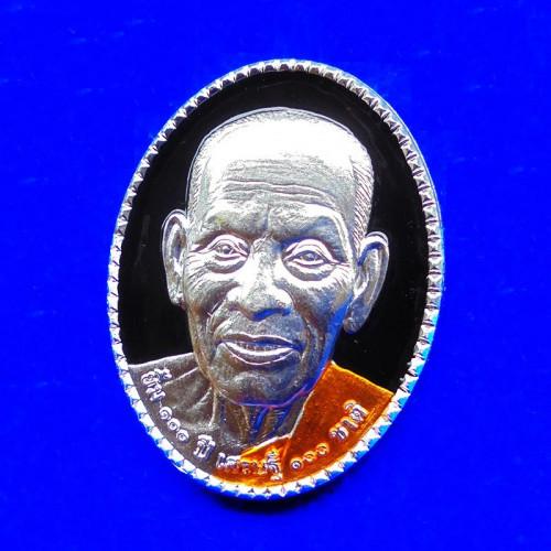 เหรียญ รุ่นยิ้ม100ปี เศรษฐี100ชาติ หลวงพ่อพัฒน์ วัดห้วยด้วน เนื้อกะไหล่เงินลงยา 2 หน้า เลข 53 2