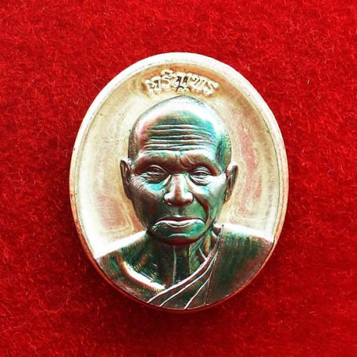 เหรียญเจริญพร หลวงพ่อหวั่น เนื้อพิเศษสำหรับผู้จองชุดกรรมการ กะไหล่เงินหน้ากากชนวน สุดสวย