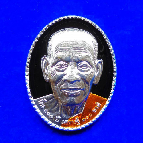เหรียญ รุ่นยิ้ม100ปี เศรษฐี100ชาติ หลวงพ่อพัฒน์ วัดห้วยด้วน เนื้อกะไหล่เงินลงยา 2 หน้า เลข 53 1