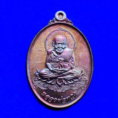 เหรียญหลวงปู่ทวด รุ่นอั่งเปา เนื้อทองแดงประกายรุ้ง ศาลเจ้าพระเสื้อเมือง นครศรีฯ ปี 2555 เลข 200