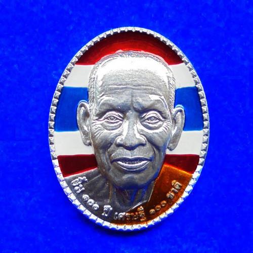 เหรียญ รุ่นยิ้ม100ปี เศรษฐี100ชาติ หลวงพ่อพัฒน์ วัดห้วยด้วน เนื้อปีกเครื่องบินลงยา 2 หน้า เลข 33 1