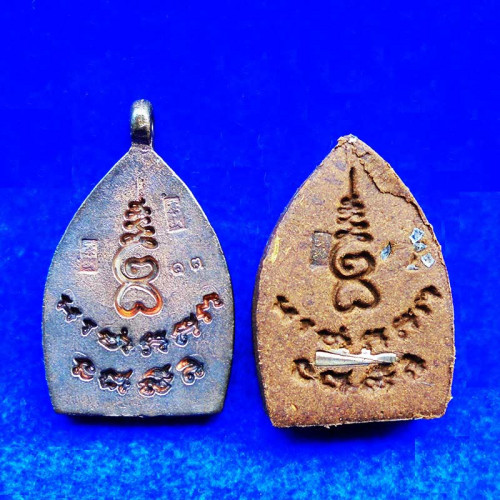 เหรียญหล่อเจ้าสัว ที่ระลึกฉลองอายุครบ 6 รอบ รุ่นรวยทันใจ หลวงพ่อสัญญา วัดกลางบางแก้ว ปี 2561 1