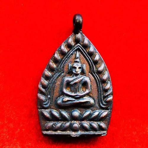 เหรียญเจ้าสัว รุ่นเจ้าสัวโคตรเศรษฐี หลวงพ่อทอง วัดพระพุทธบาทเขายายหอม เนื้อนวโลหะ หมายเลข 388