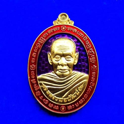 เหรียญรวยมหาทรัพย์ หลวงพ่อพัฒน์ กรรมการ เนื้อทองทิพย์ลงยา พื้นม่วง-ขอบแดง ปี 2564 สวยหายาก