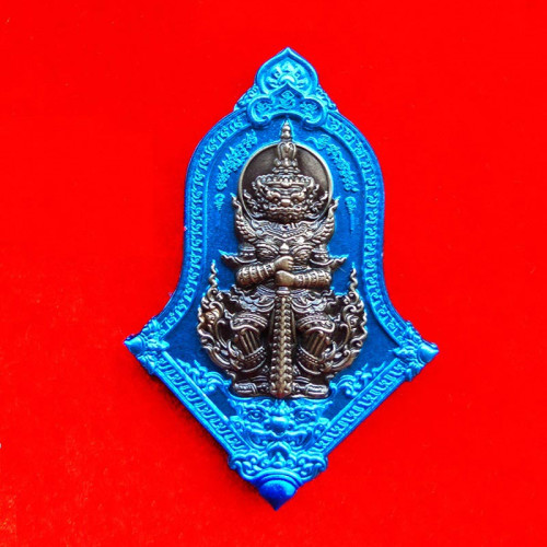 เหรียญท้าวเวสสุวรรณ รุ่นทรัพย์มหาศาล หลวงพ่อทอง วัดบ้านไร่ เนื้อปีกเครื่องบิน ชุบอโนไดซ์ เลข 883