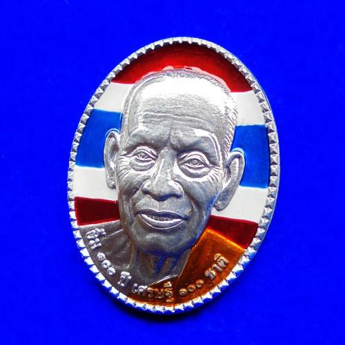 เหรียญ รุ่นยิ้ม100ปี เศรษฐี100ชาติ หลวงพ่อพัฒน์ วัดห้วยด้วน เนื้อปีกเครื่องบินลงยา 2 หน้า เลข 33 2