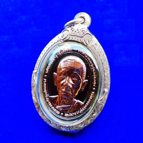 เหรียญหน้ายักษ์ หลวงปู่บุญมา สำนักสงฆ์เขาแก้วทอง เนื้อแบล็คโรเดียมลายนาก ตลับเงิน