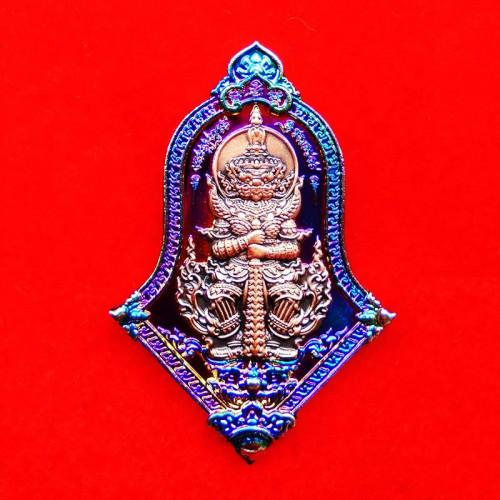 เหรียญท้าวเวสสุวรรณ รุ่นทรัพย์มหาศาล หลวงพ่อทอง วัดบ้านไร่ เนื้อชุบไทเทเนี่ยม หน้ากาก เลข 16