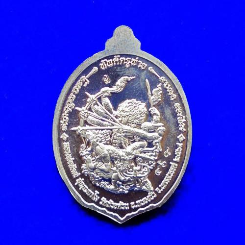 เหรียญรุ่นทัพศัตรูพ่าย หลวงพ่อพัฒน์ วัดห้วยด้วน เนื้ออัลปาก้า ลงยาแดง ขอบดำ ปี 2564 เลข 468 2