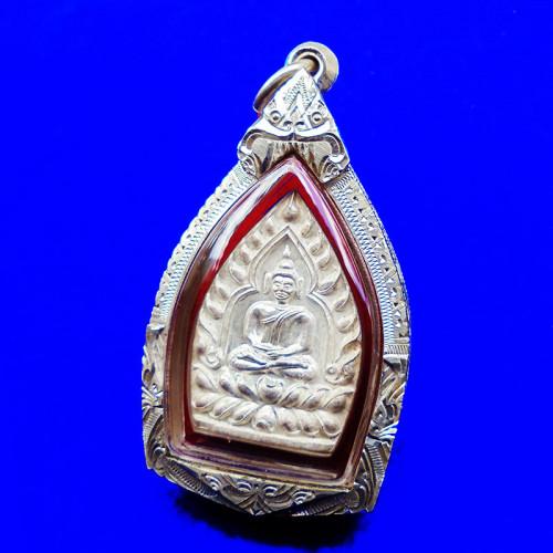 เหรียญเจ้าสัว รุ่นแรก เนื้อเงิน รุ่นอุดมมงคล หลวงพ่ออุตตมะ วัดวังก์วิเวการาม ปี 2536 ตลับเงิน